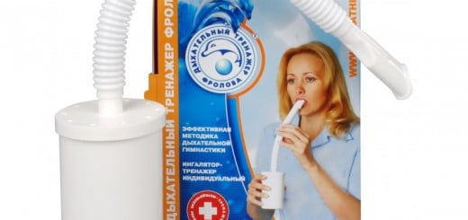 Frolovův dýchací přístroj